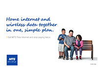 MTS Total Internet