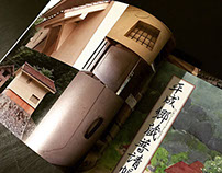 The Reconstruction of the Edo Era Storehouse 平成郷蔵普請帳