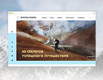 Web Design for a Travel Company