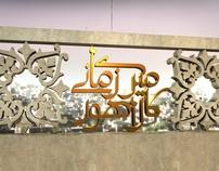 Classic Lahore