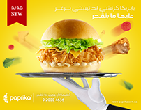 Paprika Restaurant Food Ads