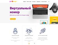 Landing page YouMagic.com
