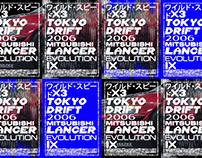 ワイルド・スピードX3 TOKYO DRIFT – Poster Series