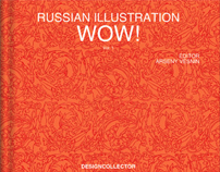 Russian Illustration WOW! Book.