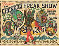 Chengdu Freak Show