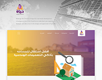 Hayat Egypt Website UX / UI