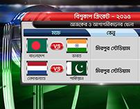Vizrt - World Cup 2015