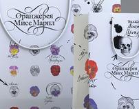Miss Marple's Orangery