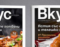 Vkus Magazine / Concept