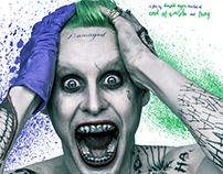 Suicide Squad / fan art poster