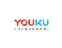 Youku - 2017 branding campagne