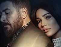 """Tareek"" Series Poster Design"