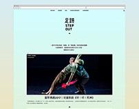 StepOut Website