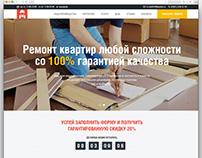 Ремонт квартир в Краснодаре Landing Page