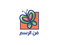Drawing Art Logo