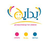 Bedaya Logo ( Children care center )
