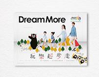 夢時代購物中心 Dream more Magazine Layout