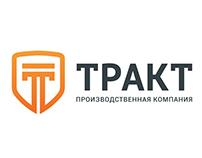 Логотип производственной компании «Тракт»