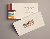 Riyadh International Book Fair | معرض الرياض للكتاب