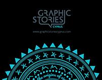 GSC04 | Writing, the origins of civilisation