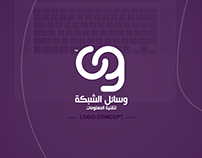 Wasaal alshabaka logo design