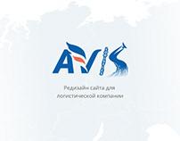 Website Avis Logistics