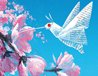 SAKURA, a dictionary of Japanese culture (book cover)
