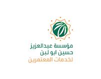 شعار مؤسسة عبد العزيز حسين Logo - KSA