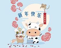Poster Design IMILKY BUBBLE TEA