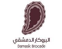 Damask Brocade Shop