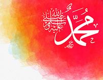 محمد Muhammad وَإِنَّكَ لَعَلى خُلُقٍ عَظِيمٍ