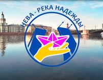 Neva the river of hope (Нева - река надежды)