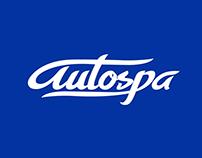 Autospa - Carwash