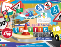 TRAFFIC SAFETY GAME