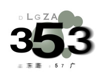 Plaza 353 Event Opener