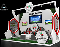 Sharjah sports council Stand