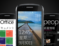 Windows Phone 7 for East Asia