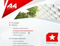 A4.Design studio