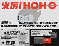 网易游戏IP视觉系统 NetEase Games IP Visual Identity System