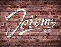 Jeremy «Штаб-квартира дизайна»