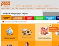 echemafood.com