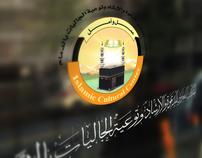 Decorative - Islamec Center