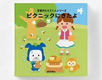 NINJA DOG Taro-kun/ピクニックにきたよ