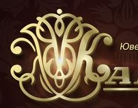 """store logo """"Karat"""""""