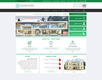 Directorate Housing Sharjah - Website Redesign