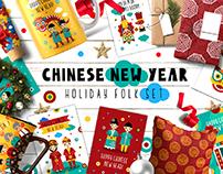 Chinese New Year - Holiday Folk Set