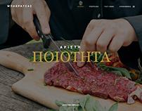 Σχεδιασμός-κατασκευή minisite ιστοσελίδας bakap-meat.gr