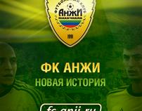 fc-anji.ru (iPhone UI)