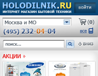 holodilnik.ru (mobile UI)