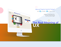Meaning of UX
